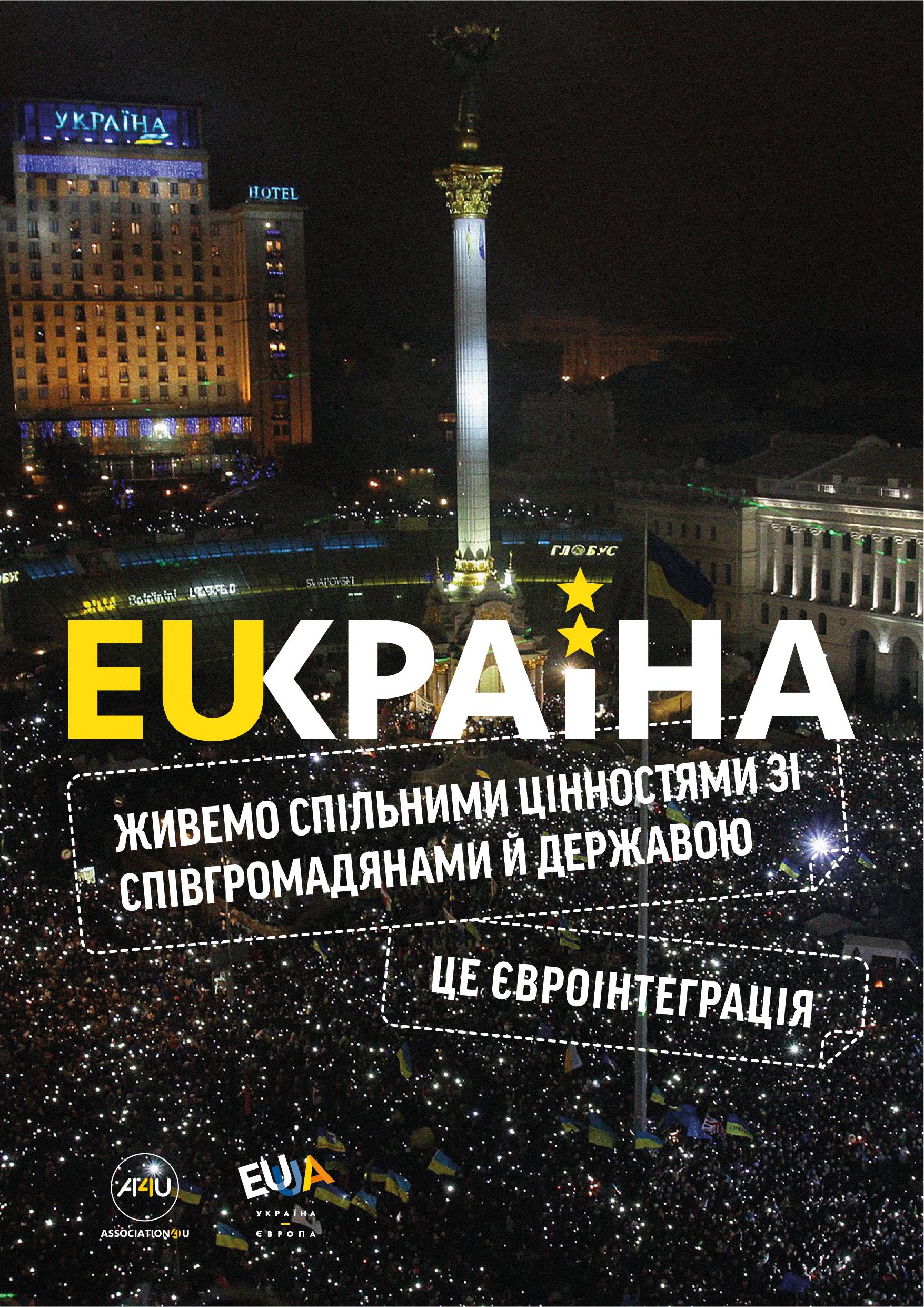 EUkraina
